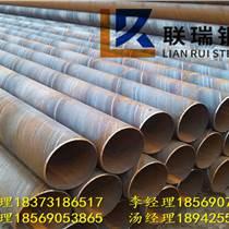 永州螺旋钢管价格/螺旋钢管生产厂家/湖南螺旋管批发