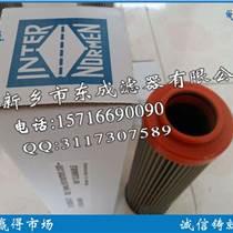 YPH系列壓力管路過濾器