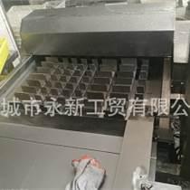 永新机械600L、刀鱼切段机 带鱼切块机