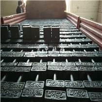 大兴25公斤工业机械配重校准砝码