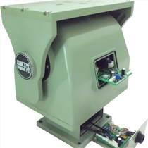 重型野外數字監控云臺-低功耗、耐磨損、耐高低溫、抗腐蝕、集成防雷等