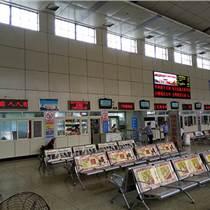 提供河南地市汽车站LED电视广告位代理