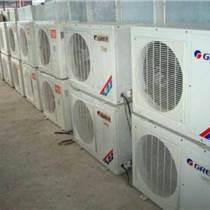 周口家電回收 | 周口廢舊物資回收 | 周口空調回收