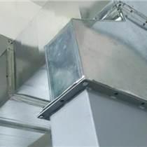 供青海西宁玻璃钢风管和玉树风管特点