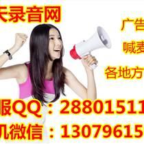 傣族竹筒飯叫賣廣告語錄音配音叫賣音頻