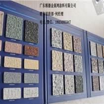 廣東批發真石漆供應天然多彩漆水包沙質感涂料代理加盟廠家直供