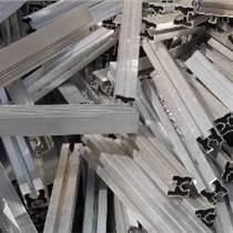 沙井廢銅回收西鄉收購廢銅廢鋁深圳東莞收購鋁