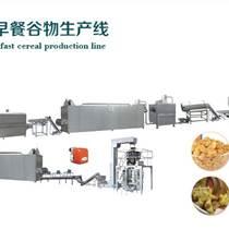 玉米脆片機器速溶燕麥片生產線五谷營養早餐谷物生產線