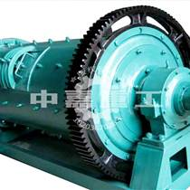 格子型球磨机|大型水泥格子球磨机生产厂家