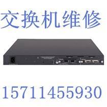 Cisco WS-C3850-48T-S 交換機維修,思科交換機維修