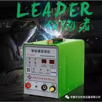 廣東冷焊機技術哪家好,鑄鐵修補冷焊機,模具修補冷焊機。冷焊機視頻與圖片