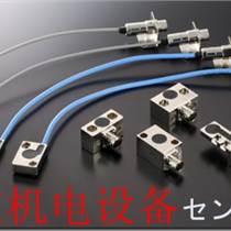 PS4025杉山電機傳感器PS-462庫存銷售