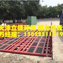 北京丰台区建筑工地车辆专用高效自动洗车池立捷lj-1