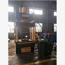 三梁四柱250噸液壓機 plc編輯精準液壓機