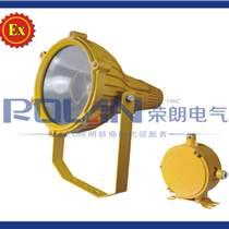 GB8401-J400防爆投光燈/防爆投射燈400W