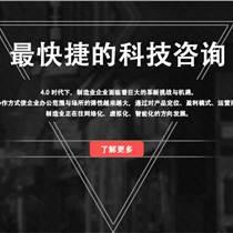 廣州睿群門窗調試架推廣外包服務