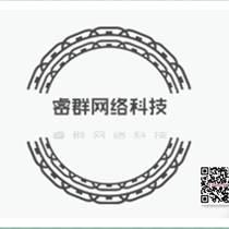 廣州睿群工業移門滑軌營銷推廣
