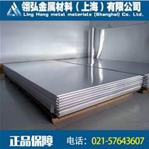 花紋板蘇州3005花紋鋁板價格