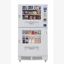 富宏自動售貨機廠家直供,飲料自動售貨機免費安裝