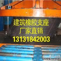 板式35049橡胶支座 垫梁块用