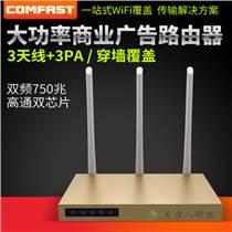 雙頻吸粉廣告營銷無線路由器