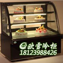 廣西柳州市哪里的蛋糕冷柜廠家報價合理