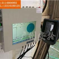 廣州塔機安全監控系統設備和塔吊司機人臉識別考勤系統安