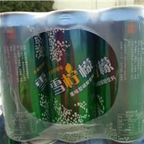 500ml雪檸檬易拉罐啤酒