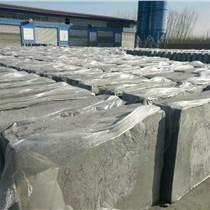 長期銷售發泡水泥板 廠家直銷