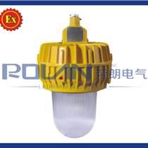 BFC8140內場防爆燈[配置150W歐司朗金鹵燈光