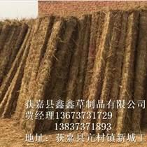 钢厂/运输草支垫