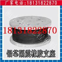 HDR(II)高阻尼隔震橡膠支座適用范圍廣
