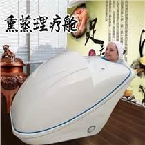产后修复美容,半躺式中药熏蒸舱,广州美容美体仪器