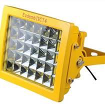 LED防爆燈具 BCD6380-50W防爆LED燈價