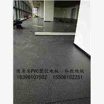 遂寧船山PVC地膠2.0PVC塑膠地板復合卷材地板膠