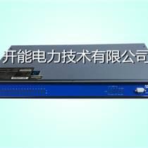 通信管理機SE5208