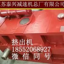 廣西南寧ZLYJ112硬齒面減速器量大從優
