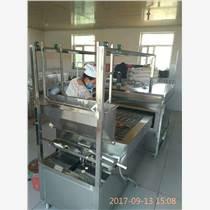 邢台亚兴食品设备新型不锈钢槽子糕机器