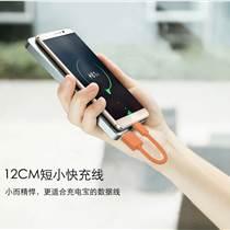 江涵便攜安卓數據線 充電寶數據線