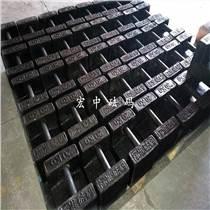 石家庄20千克电梯测试荷载铸铁砝码