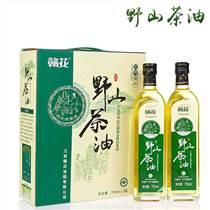 供应 健康食用山茶油750mlX2瓶礼盒装野生茶籽油