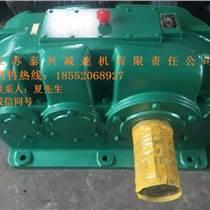 化工設備用ZDY315硬齒面減速器現貨