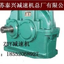 泰隆國茂標準ZDY250-3.55減速器品質保證