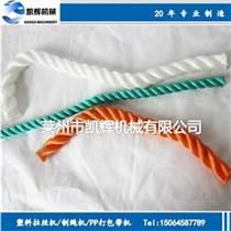 塑料圓絲拉絲制繩機價格實惠,塑料制繩機