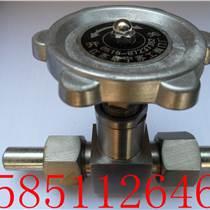 不銹鋼外螺紋截止閥 J23W-160P