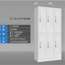 廣西南寧廠家直銷電子更衣存包柜資料柜檔案柜保密柜保險