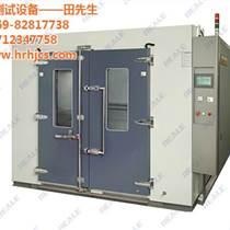 大型步入式恒溫房 高低溫交變室 環瑞測試制造
