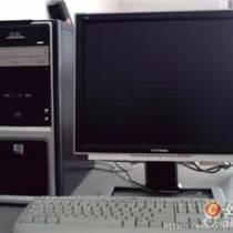 广州收购二手旧笔记本电脑公司