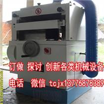 木工机械单面压刨机?#26448;?#32447;机刨木机电刨