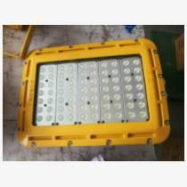 LED防爆投光灯GBT010L ,旭升,厂家直销